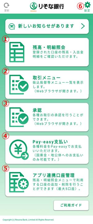 金 相場 アプリ