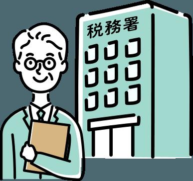 計算 税 シミュレーション 住民 所得税