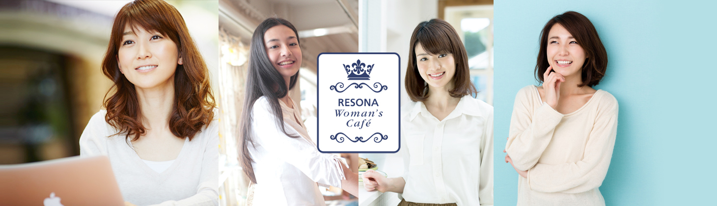 RESONA Woman's Cafe